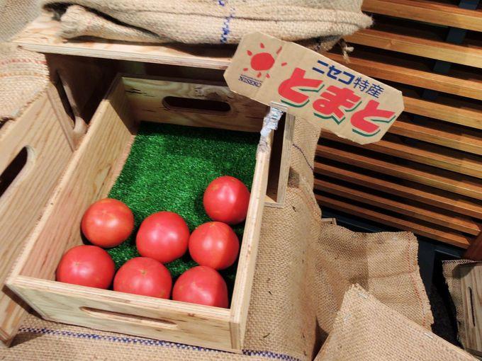 売店には有機野菜が!