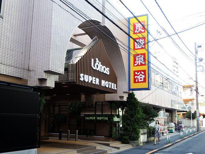 ハイクラス型ビジネスホテルが人気