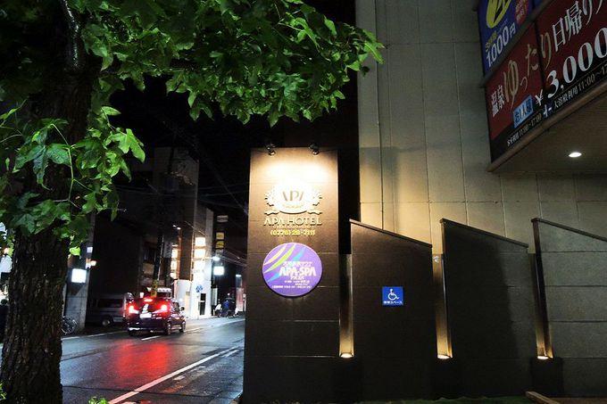 福井一の繁華街「片町」にあるホテル