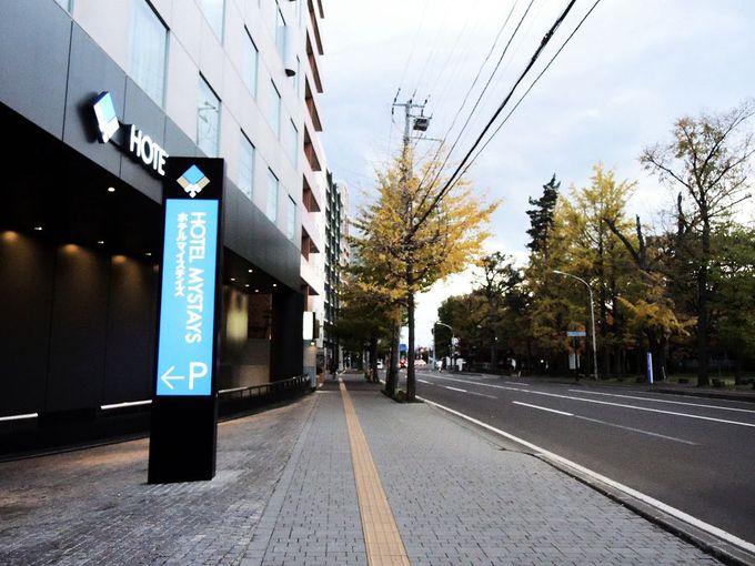 札幌のホテルは主要3エリアに