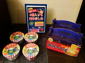 福島県を代表する注目ホテル「磐梯の湯 ドーミーインEXPRESS郡山」