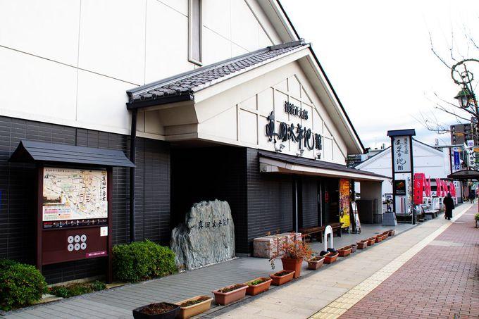上田へ行ったら是非訪れたい! 池波正太郎真田太平記館