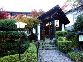 群馬・高崎市の宿6選 ホテル評論家絶賛の宿も里山の穴場温泉も!