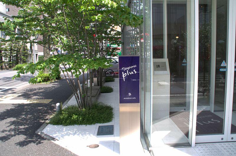 デザイン性高き高知の注目ホテル「セブンデイズホテルプラス」