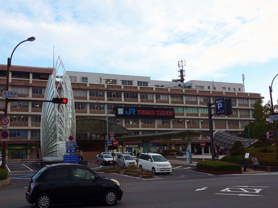 米子駅前の好立地