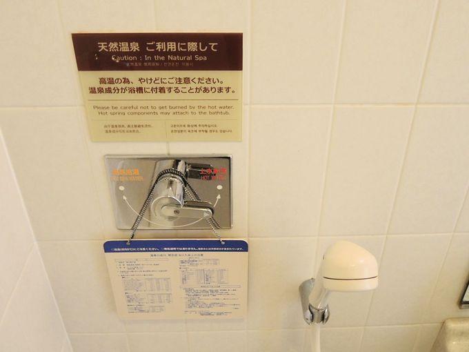 5.ホテル阪神大阪