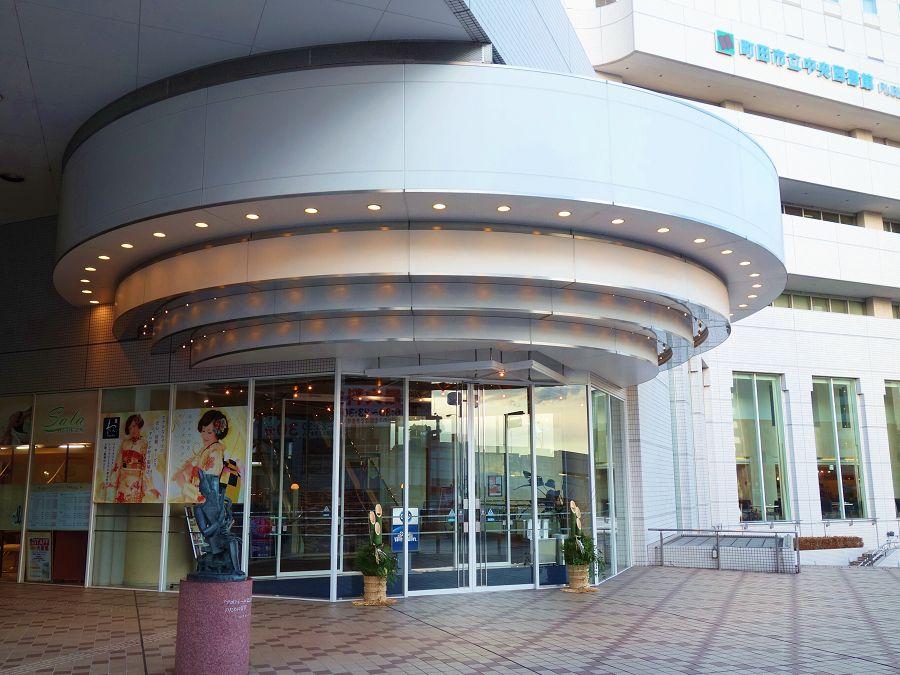町田のフラッグシップホテル