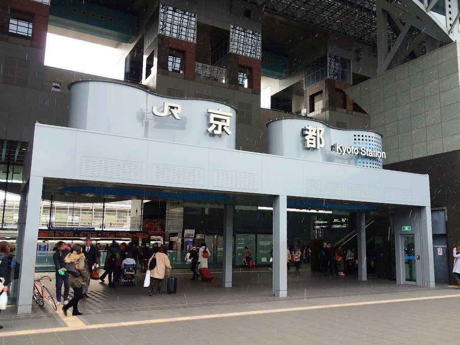 京都駅にウエルカムカウンター