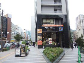 地上30階全850室の高層ホテル「アパホテル 大阪肥後橋駅前」