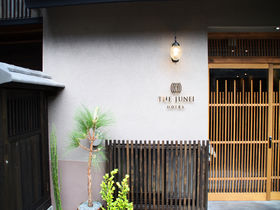 京の雅を感じるステイ!「THE JUNEI HOTEL 京都御所西」