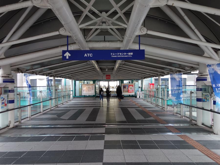 大阪駅から送迎バスも