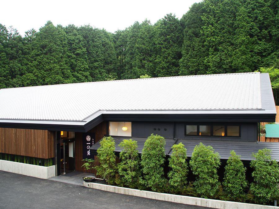 老舗なのに新しい箱根の宿「仙石原 ススキの原一の湯」