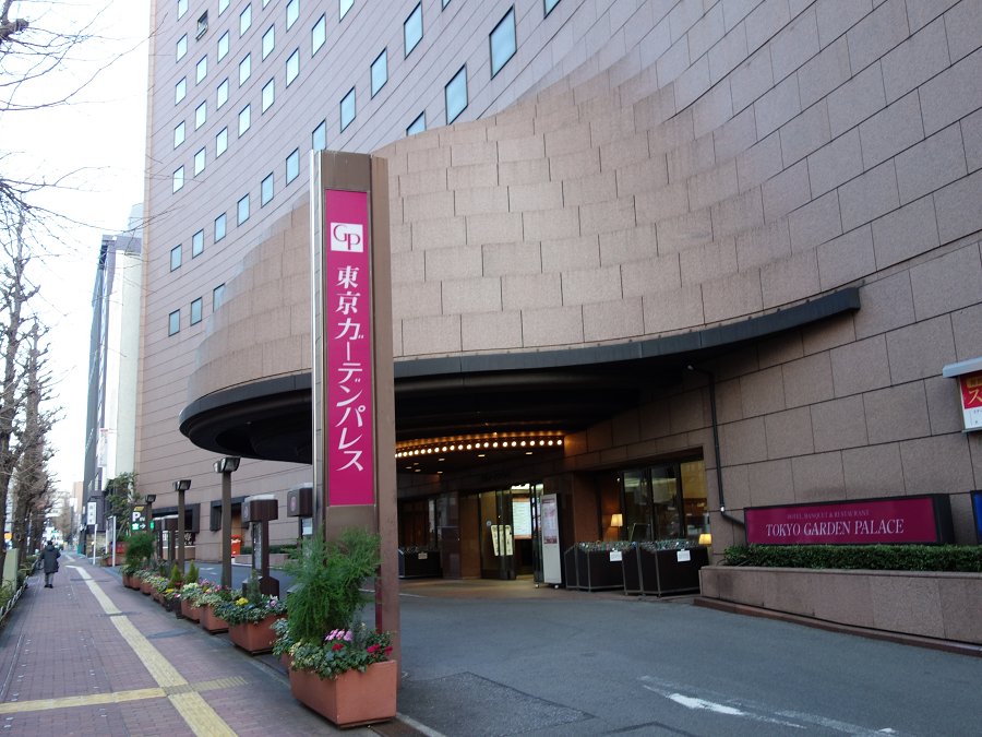 都心の魅力的なスポットに囲まれた「ホテル東京ガーデンパレス」
