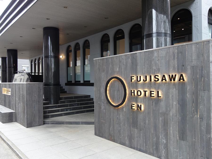 10.FUJISAWA HOTEL EN