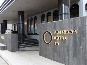 湘南初のヴァケーションホテル「FUJISAWA HOTEL EN」