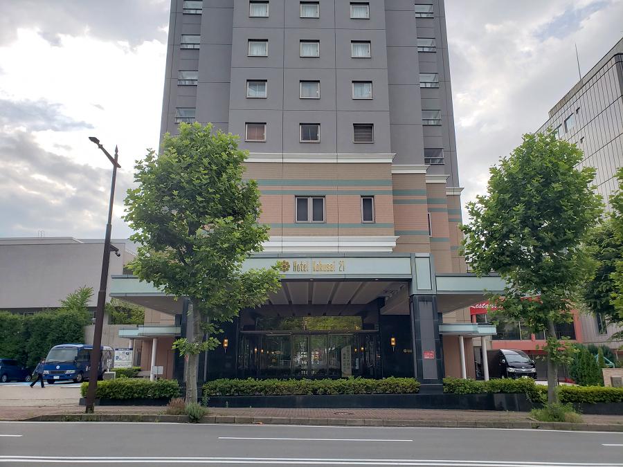 長野市を代表する国際ホテル
