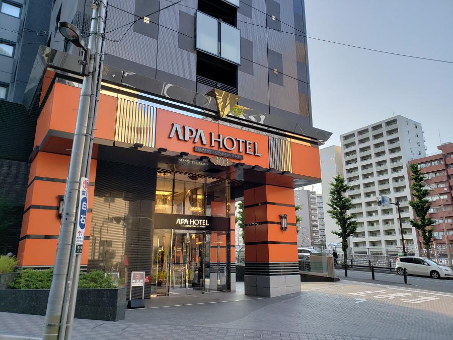 都心一望のホテルで快適ステイを楽しむ「アパホテル<山手大塚駅タワー>」
