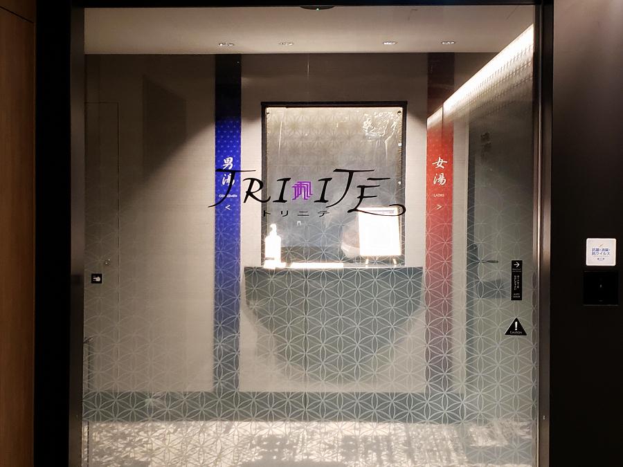 充実設備の大浴場
