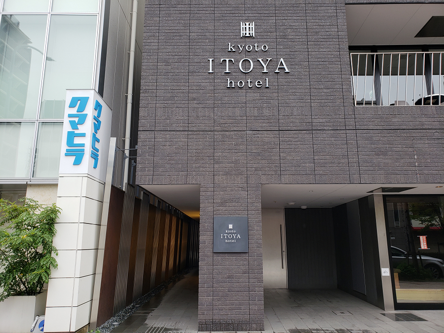 多彩な京都のホテル