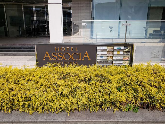 静岡駅徒歩1分の便利ホテル