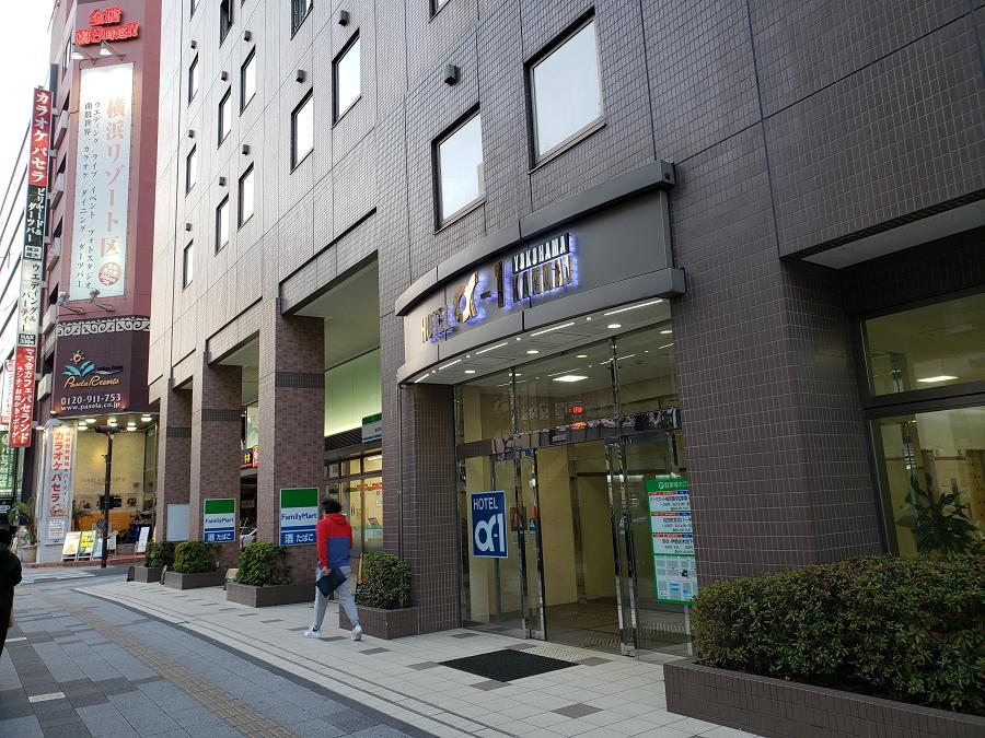 繁華街に立地する利便性高き「ホテル・アルファーワン横浜関内」