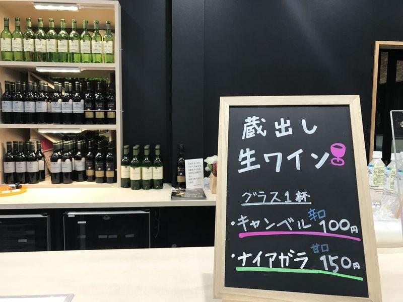 文学の街 花巻の老舗ワイナリー「エーデルワイン」でメイド・イン・ジャパンのワインを堪能!