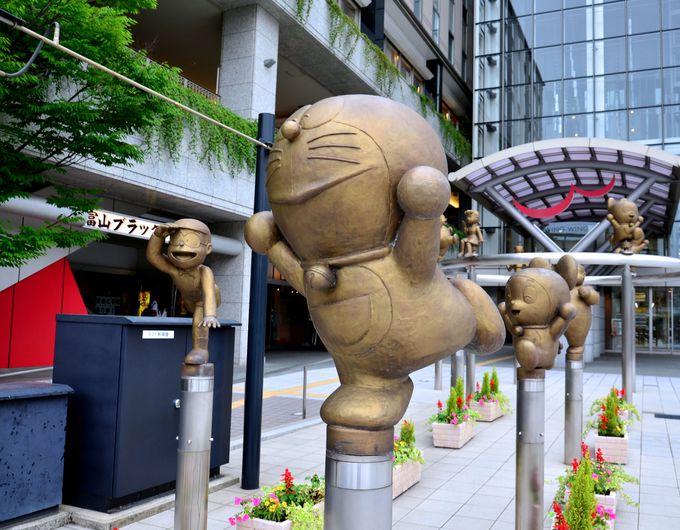 余談ですが、富山・高岡はドラえもんの作者藤子・F・不二雄の故郷でもあります!