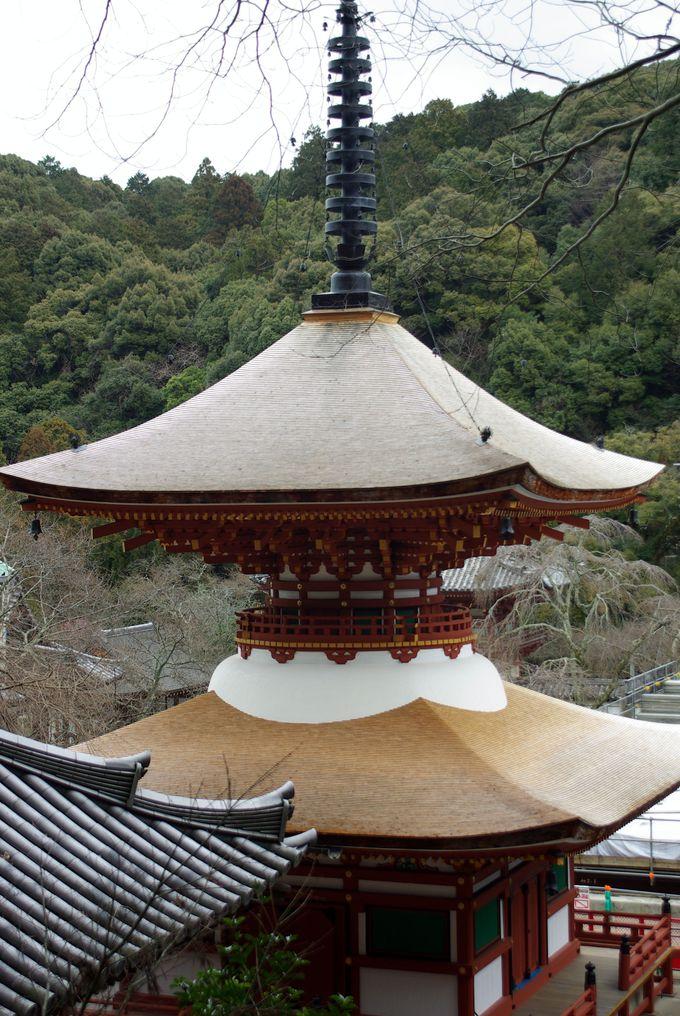 白州正子さん絶賛の国宝「日月山水図屏風」はこの秋も拝観できる