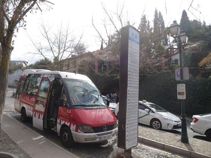 公共交通機関を利用して楽々アクセス