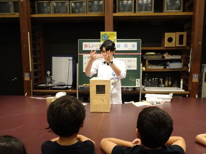 科学の実験は子供が釘付けになる面白さ