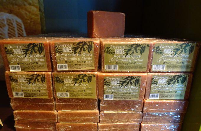 「オリーブの実」「オリーブオイル製品」「アルガンオイル製品」