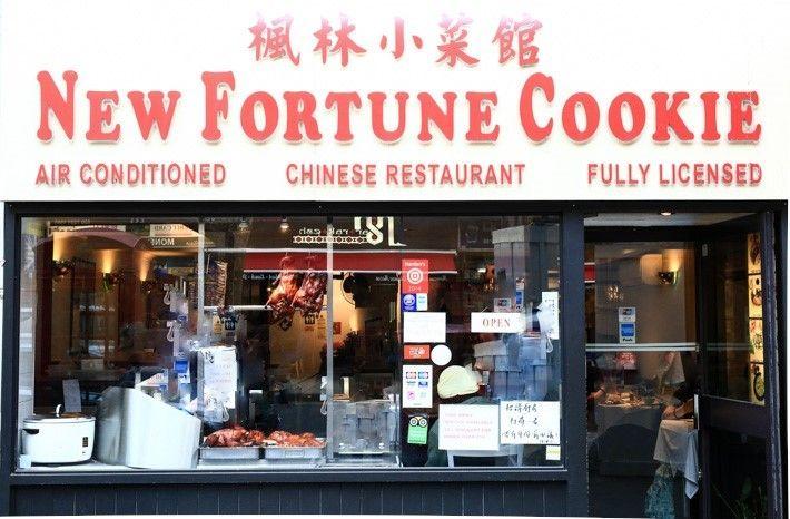 おススメのお店の場所は中華街ではない!