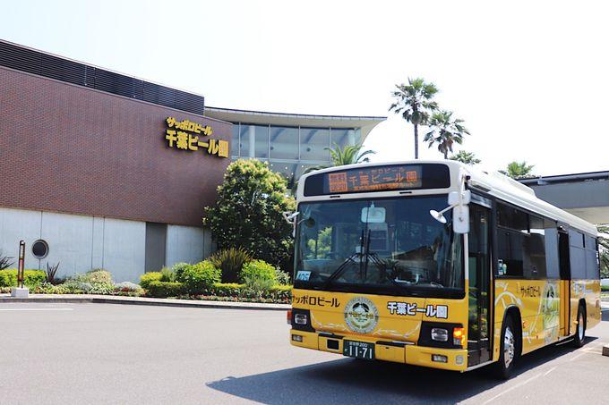 無料シャトルバスで楽々アクセス