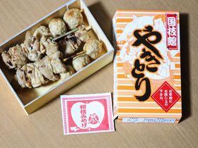 東京で人気のふるさと納税はコレ!編集部厳選のおすすめ返礼品15選