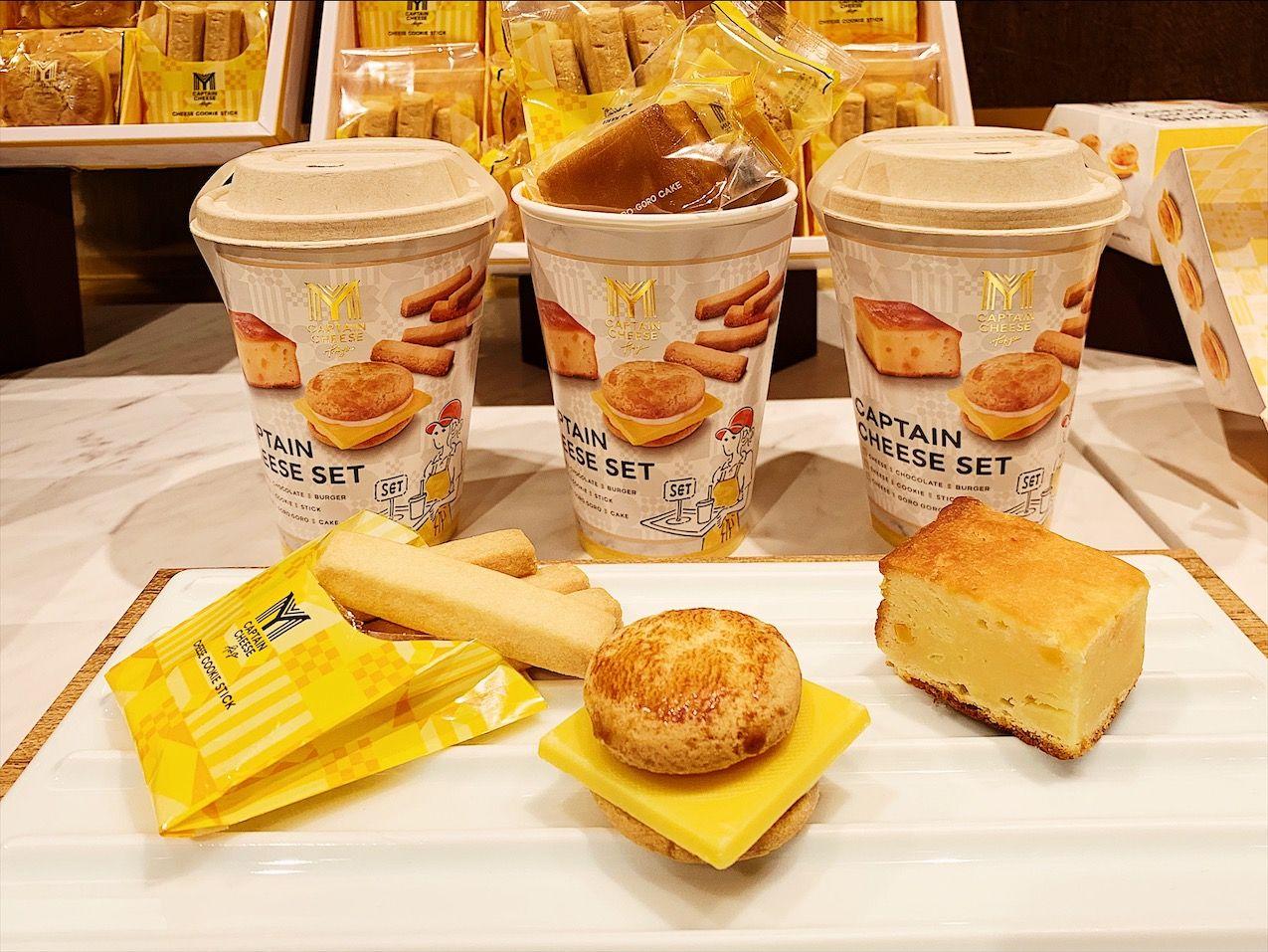 東京駅グランスタにチーズスイーツ専門店「マイキャプテンチーズTOKYO」登場