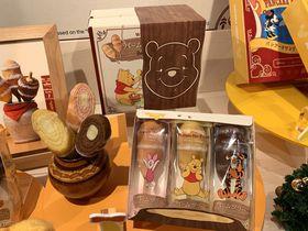 夢のコラボ!?「Disney SWEETS COLLECTION by 東京ばな奈」東京駅に登場
