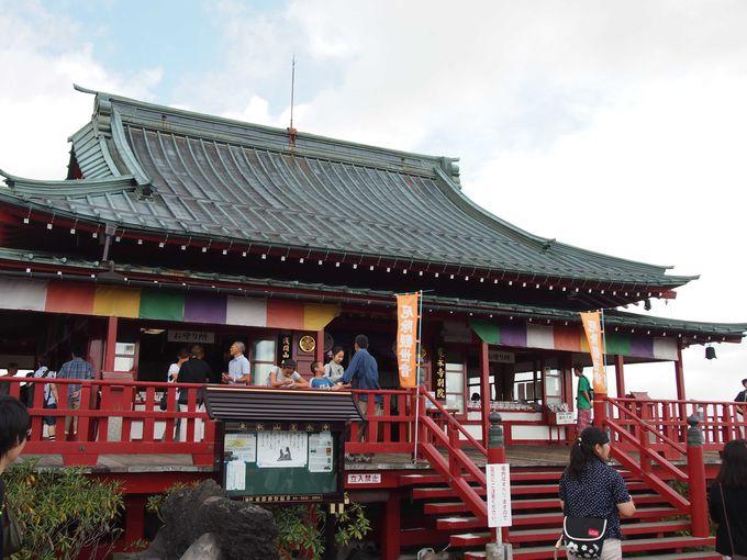 犠牲者の霊を供養するために建てられた浅間山観音堂