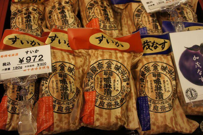 職人さんが丹精こめて作ったお漬物は、日本が誇るスローフード