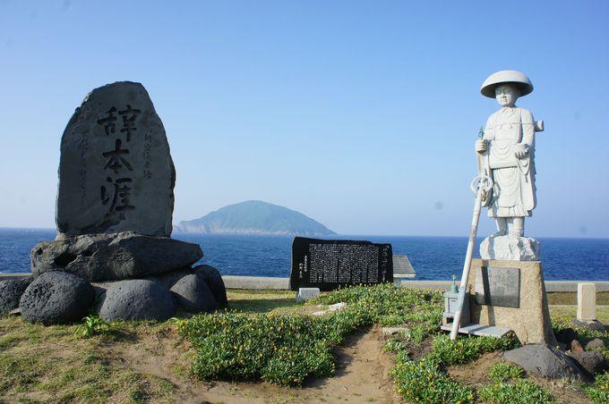 遣唐使達が最後にみた日本の風景は、ここ。