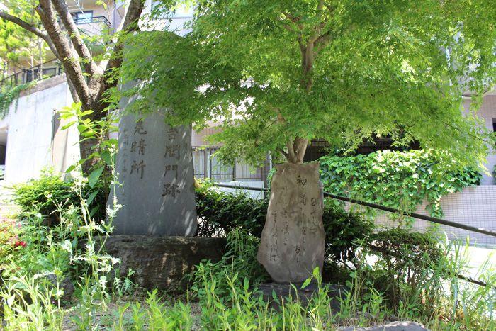 幕末の治安を守った場所「神奈川台の関門跡」