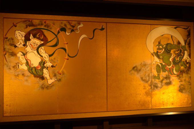栄西禅師800年記念事業