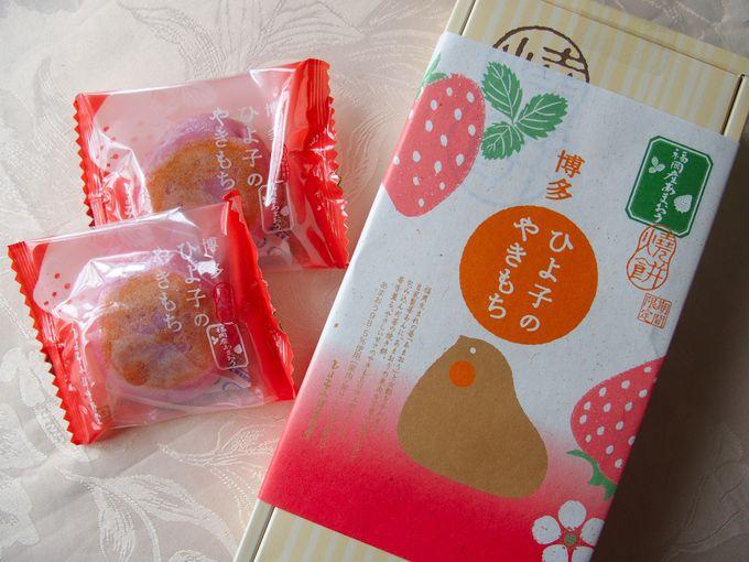 優しい甘さのイチゴのお餅