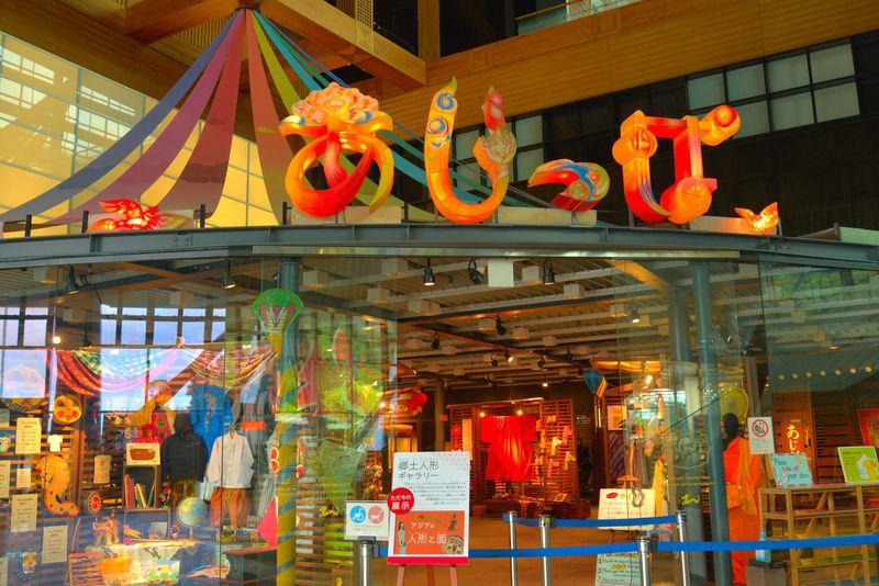 太宰府天満宮の隣・九州国立博物館「あじっぱ」は大人も童心になる体験ゾーン!