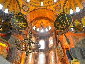 荘厳さで圧倒!アヤソフィアの鑑賞ポイント5選 イスタンブールで外せない世界遺産の歴史を探る