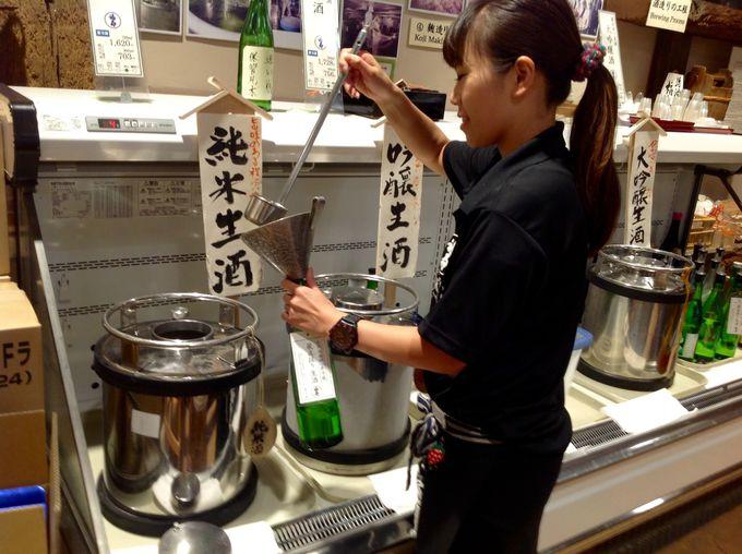 生まれたての日本酒の味は、ここならでは