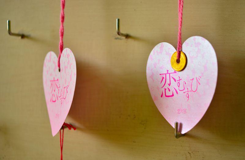福岡・宮地嶽の「恋の宮」は、心身を守る女性のための神様!