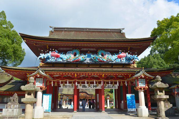 1日目午前:観光列車 旅人でパワースポット太宰府天満宮へ