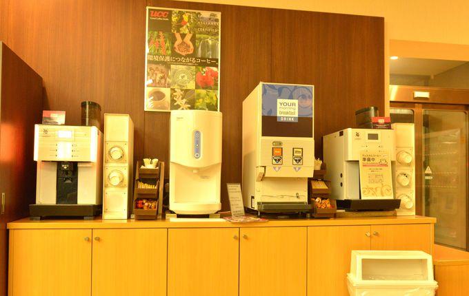 ウエルカムドリンクには 豆からいれるコーヒーも