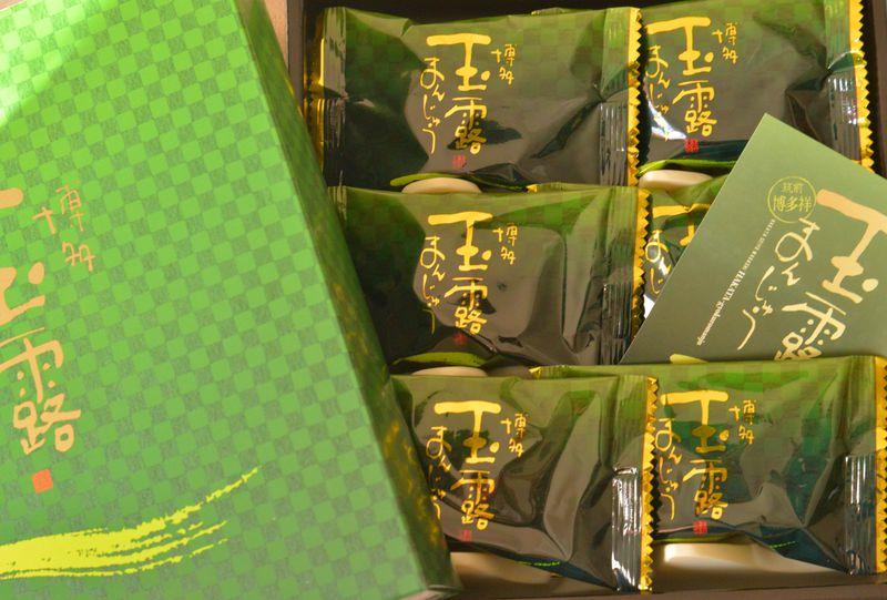 高級茶「玉露」生産日本一 福岡で濃厚抹茶のお土産は外せない!