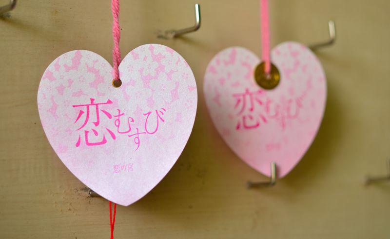 """""""光の道""""で知られた宮地嶽神社…「恋の宮」は女性のための神様"""